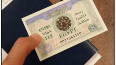 5 WAYS TO GET EGYPTIAN VISA AND VISA REQUIREMENTS