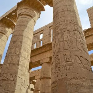 KARNAK: TEMPLE COMPLEX OF ANCIENT EGYPT AND IT FAMOUS AREAS T
